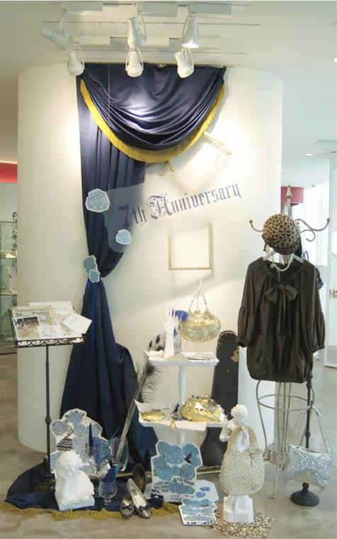 Nojess 7thAnniversary display