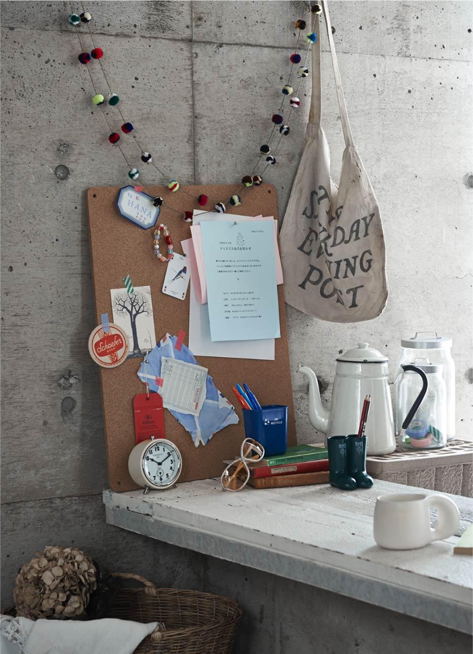 HugMug photo by Yasushi Kurihara(tripiet studio)